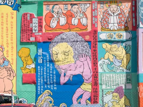Street-art in Chinatown